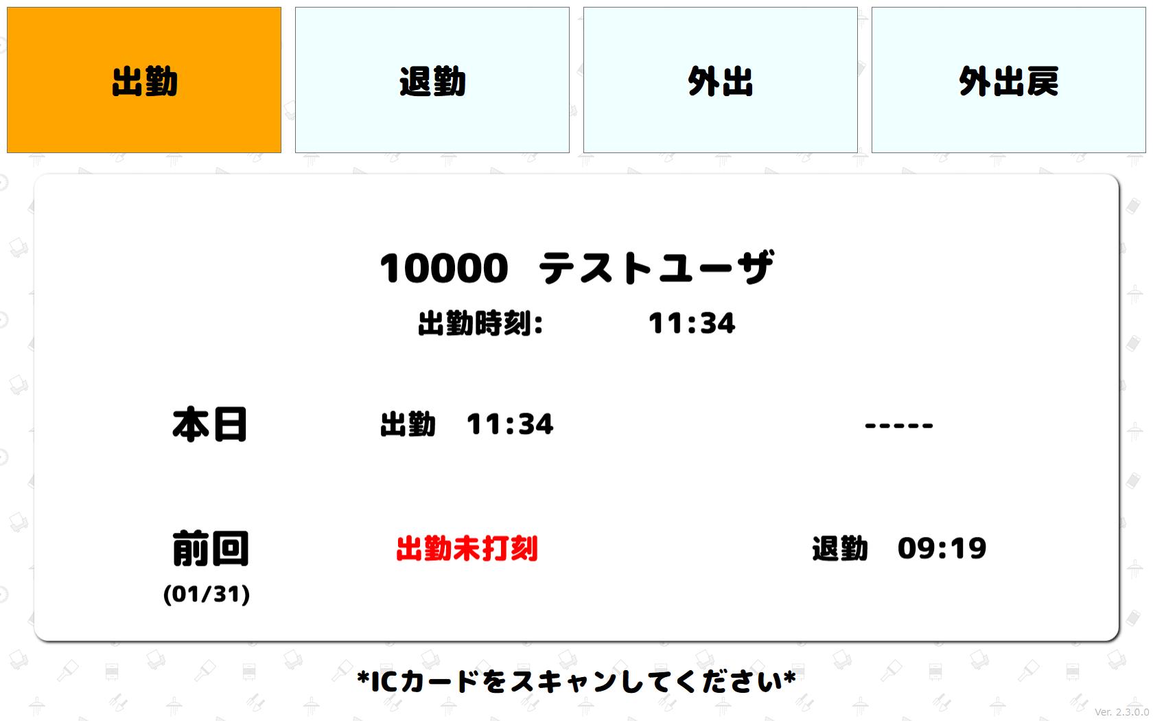 hoiku10